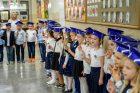 Pasowanie na ucznia 2021
